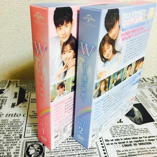 ユニバーサルエンターテインメント(UNIVERSAL ENTERTAINMENT)のW 君といた世界 DVD box I、II(TVドラマ)