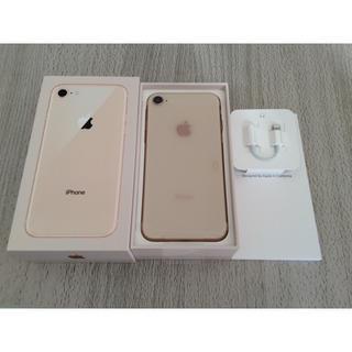 アップル(Apple)のドコモiPhone8 64GB ピンクゴールド未使用品(スマートフォン本体)