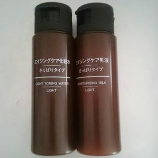 ムジルシリョウヒン(MUJI (無印良品))の無印 エイジングケア 化粧水 乳液  2点セット さっぱりタイプ 旅行(化粧水 / ローション)