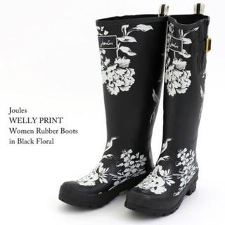 ハンター(HUNTER)の超美品♡Joules レインブーツ フローラルプリント(レインブーツ/長靴)