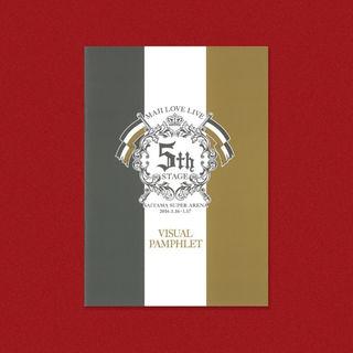 うたの☆プリンスさまっ♪ マジLOVE LIVE 5th STAGEパンフレット(クリアファイル)
