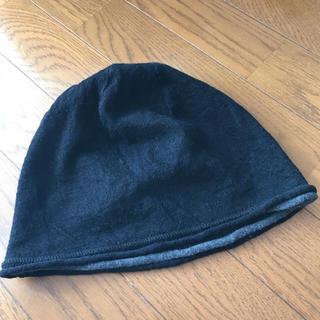 ムジルシリョウヒン(MUJI (無印良品))の無印良品 ワッチキャップ 新品 帽子 ニット(ニット帽/ビーニー)