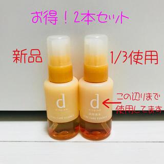 ディープログラム(d program)のdプログラム★アクネケアエッセンス(美容液)