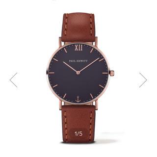 ダニエルウェリントン(Daniel Wellington)のポールヒューイット 腕時計 ブレスレットセット(腕時計(アナログ))