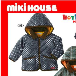 ミキハウス(mikihouse)の新品 ホットビスケッツ キルティング コート   ジャンパー(ジャケット/上着)
