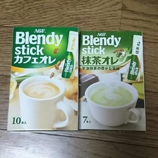 エイージーエフ(AGF)のBlendy stick カフェオレ10本 & 抹茶オレ 7本(コーヒー)