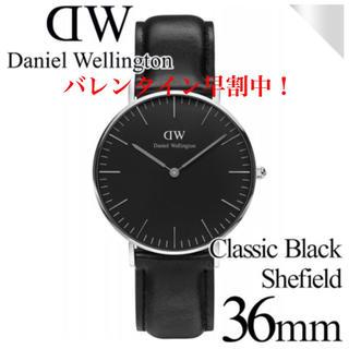 ダニエルウェリントン(Daniel Wellington)の【ダニエルウェリントン】腕時計 シェフィールド ブラック×シルバー  36mm(腕時計(アナログ))