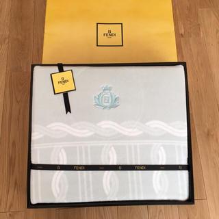 フェンディ(FENDI)の☆値下げしました☆【FENDI】フェンディ 綿毛布 140×210cm(毛布)