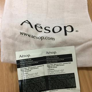 イソップ(Aesop)のAesop♡サンプル♡ヘアマスク(ヘアパック/ヘアマスク)