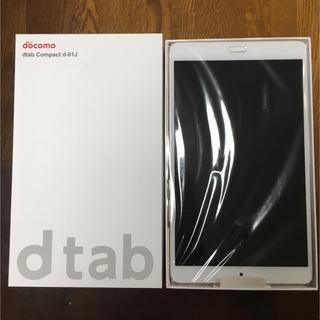 エヌティティドコモ(NTTdocomo)の【新品未使用】タブレット dー01Jゴールド(タブレット)
