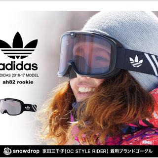 アディダス(adidas)のスノボ スノーボード スキー ゴーグル(その他)