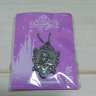オーロラヒメ(オーロラ姫)のオーロラ姫  キーホルダー(キーホルダー)