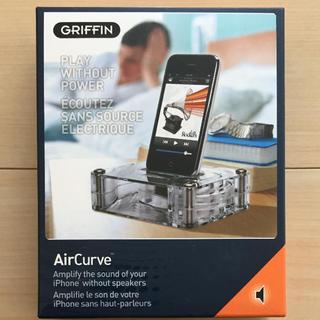 グリフィン(GRIFFIN)のAirCurve iPhone3G, 3GS, iPod用 スピーカースタンド(スピーカー)
