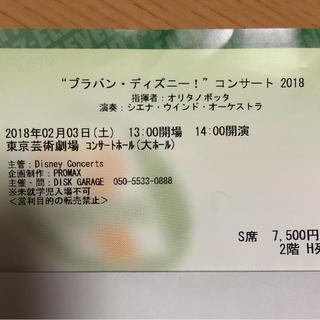 ディズニー(Disney)のブラバンディズニー!コンサート チケット(その他)