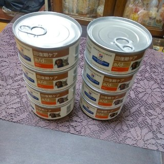 エーディー(A.D.)のドックフードA/D缶回復期ケア(ペットフード)