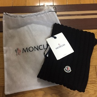 モンクレール(MONCLER)のモンクレール マフラー(マフラー)