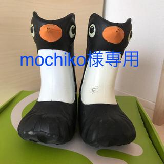 ポリウォークス  レインブーツ(長靴/レインシューズ)