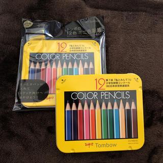 トンボエンピツ(トンボ鉛筆)の※値下げ トンボ Tombow 12色 ミニ色鉛筆  入学準備(色鉛筆)