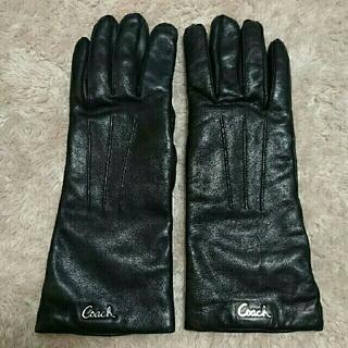 コーチ(COACH)の専用(手袋)