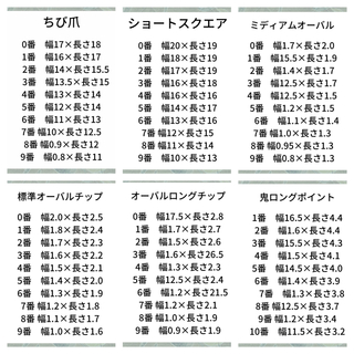 シェル柄海ネイル(ピンク) コスメ/美容のネイル(つけ爪/ネイルチップ)の商品写真
