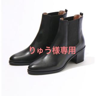 オゥバニスター(AU BANNISTER)の新品未使用 Au BANNISTERサイドゴアブーツ(ブーツ)