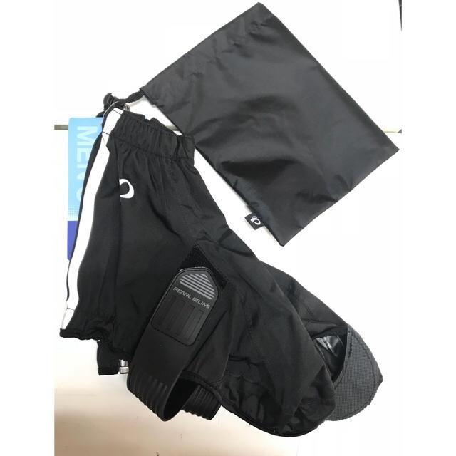 【パールイズミ】92 レインシューズカバー スポーツ/アウトドアの自転車(ウエア)の商品写真