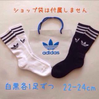 アディダス(adidas)の未使用 アディダスオリジナルス 靴下 黒・白1足ずつ【合計2足】22〜24cm(ソックス)