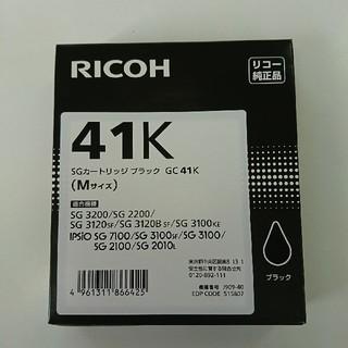 リコー(RICOH)のRICOH SGカートリッジ  GC41K(PC周辺機器)