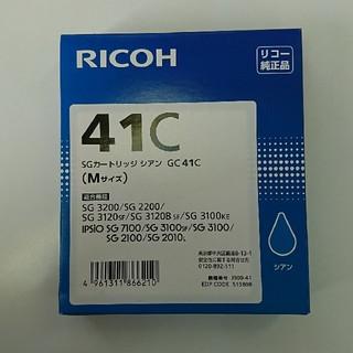 リコー(RICOH)のRICOH SGカートリッジ GC41C(PC周辺機器)