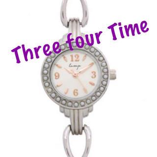 スリーフォータイム(ThreeFourTime)の文字盤可愛い パールブレスウォッチ(腕時計)