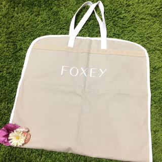フォクシー(FOXEY)の新品フォクシー❤︎ガーメントケース(トラベルバッグ/スーツケース)