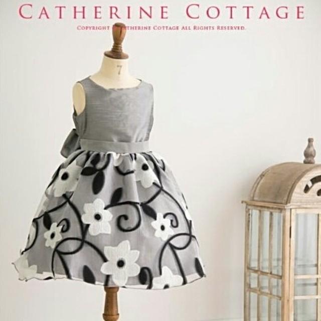 fdc6ddcff4059 Catherine Cottage(キャサリンコテージ)の入学式 発表会 キャサリンコテージ 花柄 オーガンジー