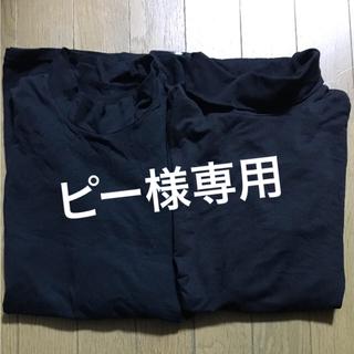 ピー 様専用★8〜9枚  ヒートテック/ ボディヒーター  【XL】  難あり(アンダーシャツ/防寒インナー)