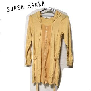 スーパーハッカ(SUPER HAKKA)のSUPER HAKKA フーディロングカーデ(カーディガン)
