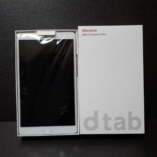 エヌティティドコモ(NTTdocomo)のdtab Compact d-01J HUAWEI 新品 制限〇 SIMフリー(タブレット)