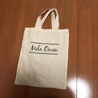 ミラオーウェン(Mila Owen)のサブバッグ(エコバッグ)