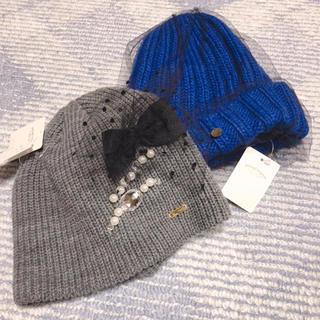 パサージュミニョン(passage mignon)のチュールニット帽*2点セット(ニット帽/ビーニー)