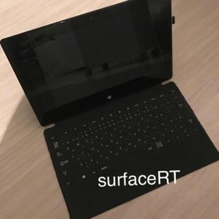 サーフェストゥエア(Surface to Air)のSurface RT 32GB 箱無し(タブレット)