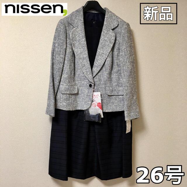 ニッセン - 大きいサイズ