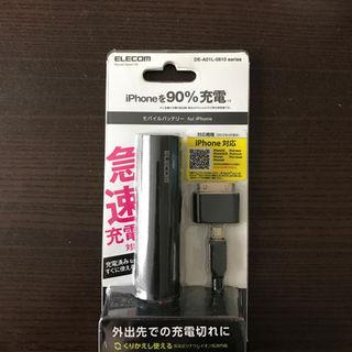 エレコム(ELECOM)の新品 ELECOM モバイルバッテリー(バッテリー/充電器)