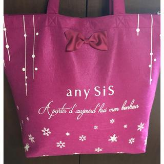 エニィスィス(anySiS)のanysis 福袋 バッグ(ショップ袋)