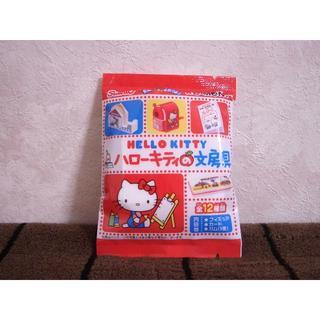 ハローキティ(ハローキティ)のリーメント ぷちサンプルシリーズ ハローキティ ハローキティの文房具 全12種(その他)