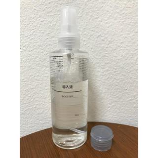 導入液は化粧水の前に使用。 デパート系コスメではけっこう目にするのですが、 ドラッグストア系のコスメではなかなかないステップ。