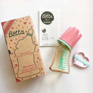 ベッタ(VETTA)のベッタ哺乳瓶 プラスチック製80ml(哺乳ビン)