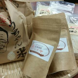 高村農園お楽しみフルセット(米/穀物)