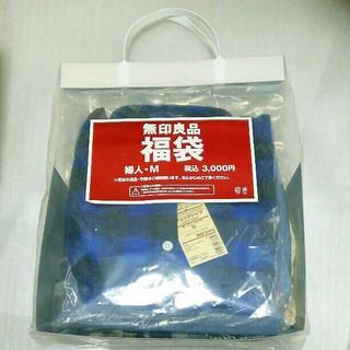 ムジルシリョウヒン(MUJI (無印良品))の無印 福袋 M レディース(セット/コーデ)