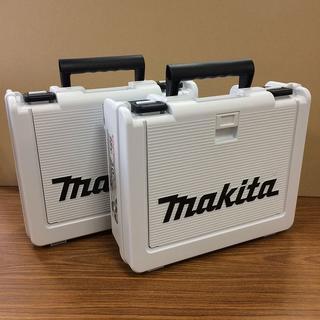 マキタ(Makita)の2個セット!マキタ インパクトドライバー用 収納ケース (白ケース2個) (その他)