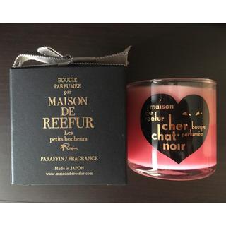 メゾンドリーファー(Maison de Reefur)のメゾンドリーファ❤︎アロマキャンドル❤︎(キャンドル)
