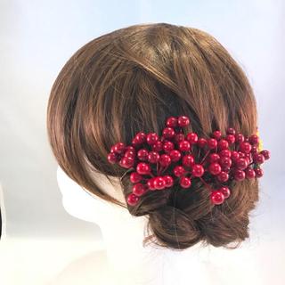 南天の赤い実とつまみ細工の髪飾り(和装小物)