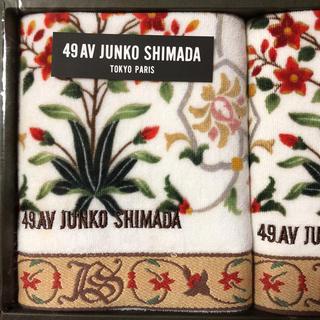 ジュンコシマダ(JUNKO SHIMADA)の49 AV JUNKO SHIMADA タオル(タオル/バス用品)